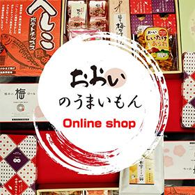 ショッピングサイト大飯