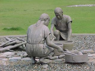 船岡製塩遺跡公園