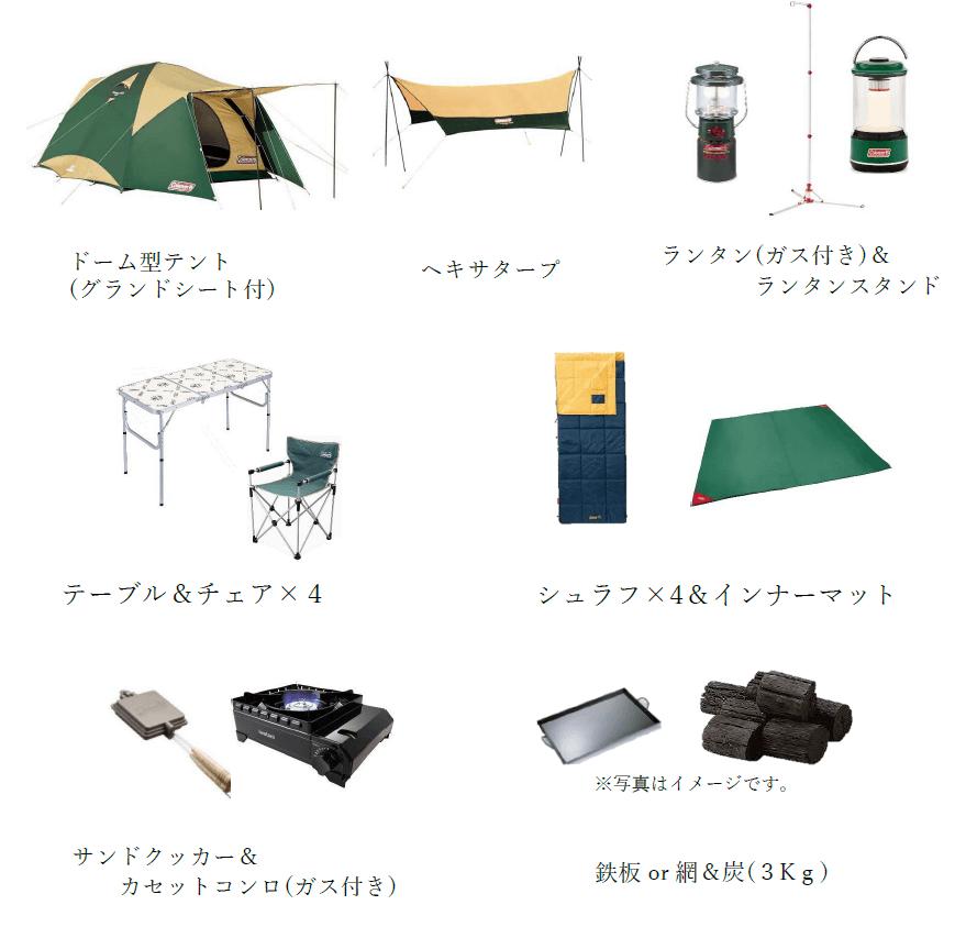 テントのラインナップ